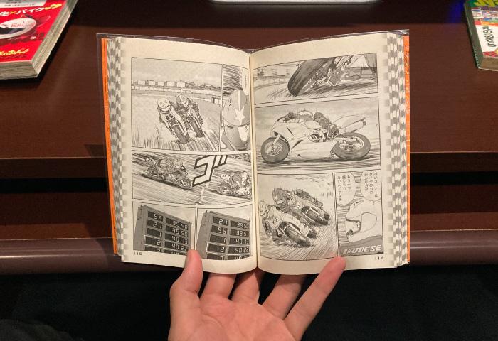 バイク 漫画 トップウGP