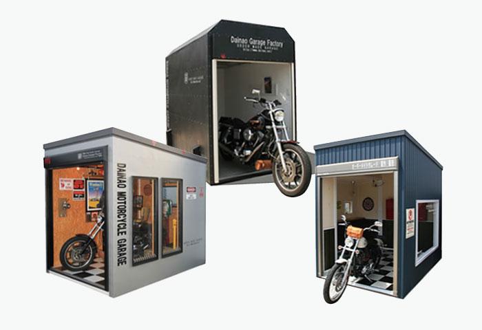 バイク ガレージ オーダーメイド