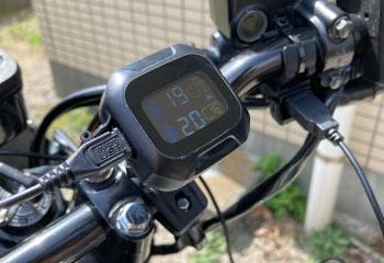 空気圧センサー バイク 充電