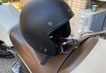 ヘルメットロック ワイヤー 使い方