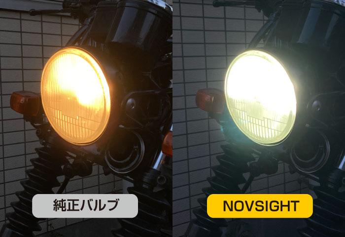 NOVSIGHT LEDバルブ 色温度