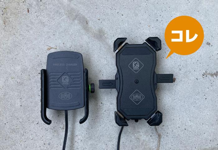 バイク用スマホホルダー QI充電 ワンタッチ
