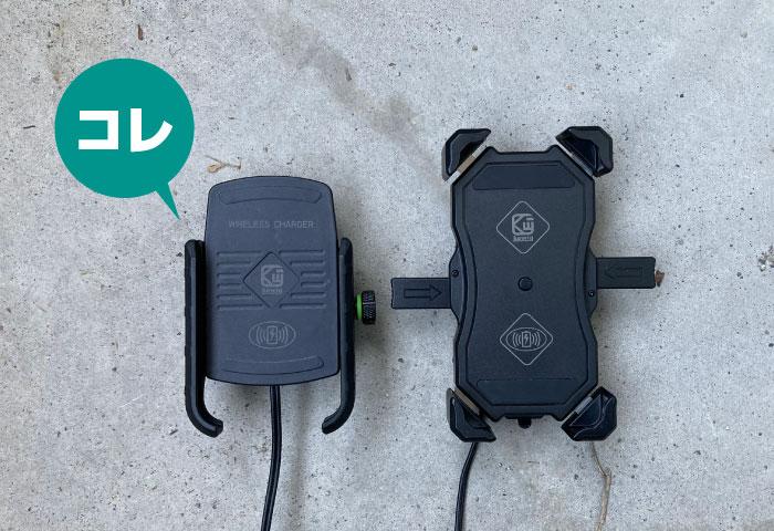 スマホホルダー ワイヤレス充電 タイプ