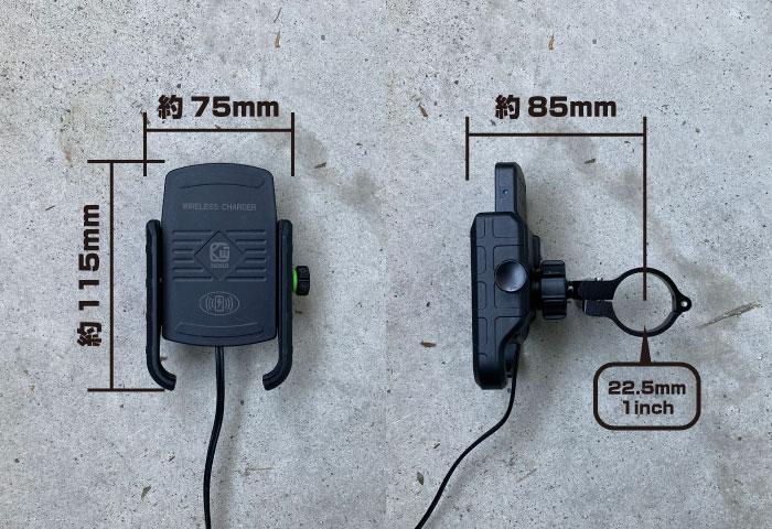 スマホホルダー ワイヤレス充電 サイズ