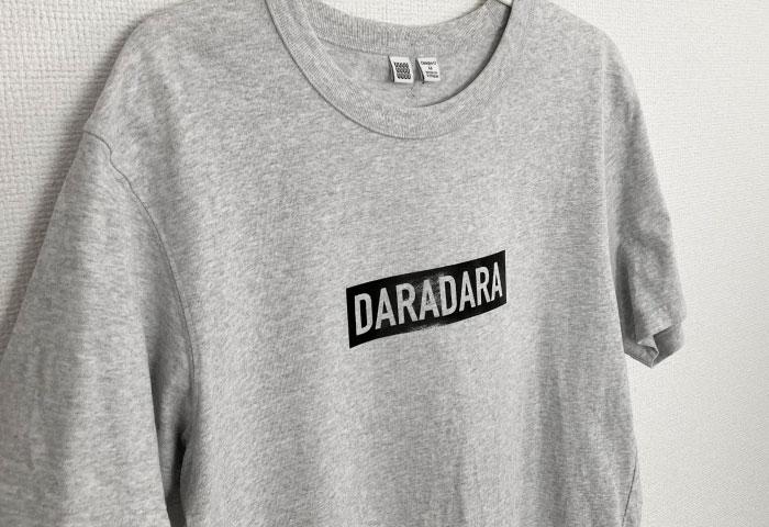 Tシャツ 作り方 自作
