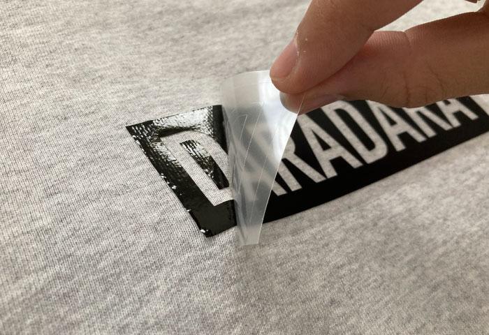 Tシャツ 作り方 剥がす
