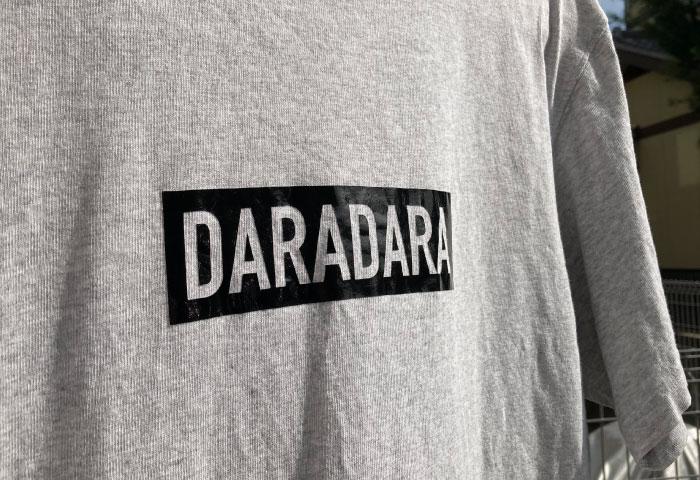 Tシャツ 自作 洗濯