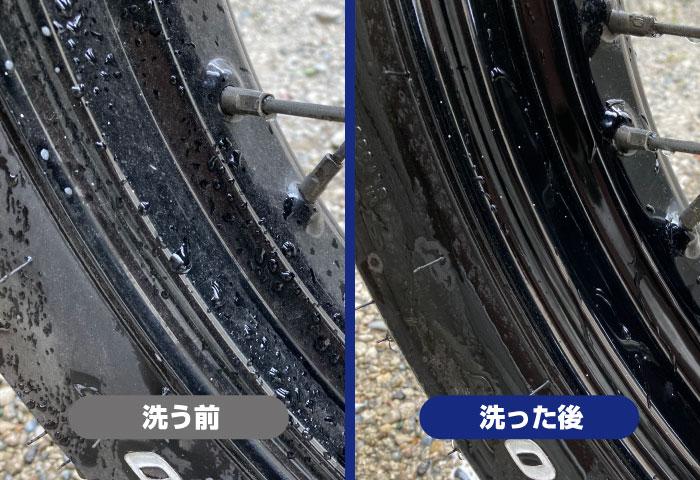 ウィルソン バイク専用シャンプー 洗浄